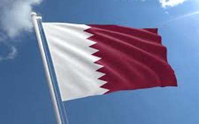 اہم عرب ملک دوسر ے عرب ملک کو عالمی عدالت انصاف میں لے گیا کیونکہ ۔۔۔عرب دنیا سے تشویشناک خبر آگئی