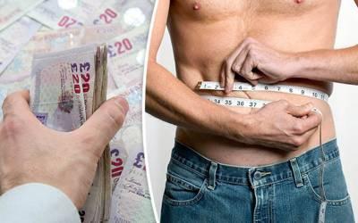 اب آپ اپنے وزن میں 30 کلو اضافہ کر کے 15 لاکھ روپے کما سکتے ہیں، مگر کیسے؟ جانئے