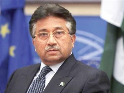 سابق صدر پرویز مشرف نے سپریم کورٹ کا حکم ماننے سے انکار کردیا