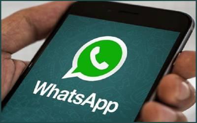پاکستان سمیت کئی ممالک میں واٹس ایپ سروس معطل، صارفین کو شدید پریشانی