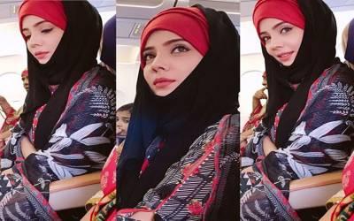 فہد مصطفی کے پروگرام سے لاکھوں پاکستانیوں کے دلوں پر چھا جانے والی فبیہا شیرازی آج کل کیا کر رہی ہیں؟تازہ تصاویر دیکھ کر آپ بھی ان کے مداح بن جائیں گے