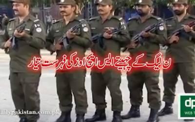 لاہور پولیس کے بارے انتہائی تشویش ناک رپورٹ منظر عام پر آ گئی ، سابقہ حکومت کے دعوؤں کی قلعی کھل گئی