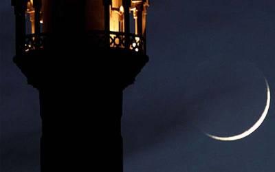 سعودی عرب میں شوال کا چاند نظر آ گیا ، کل عید الفطر منائی جائے گی