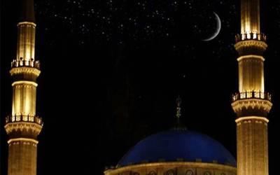 سعودی عرب اورخلیجی ممالک میں عیدالفطر آج منائی جا رہی ہے