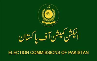 الیکشن کمیشن کی طرف سے بھرتیوں پر عائد پابندی تو آپ کو یاد ہوگی لیکن اب نگران دورحکومت شروع ہوتے ہی خود الیکشن کمیشن نے ایسا کام کردیا کہ پاکستانیوں کیلئے یقین کرنا مشکل