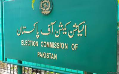 الیکشن کمیشن کی ریٹرننگ افسران کوعیدکی چھٹیوں میں بھی اسکروٹنی کی اجازت