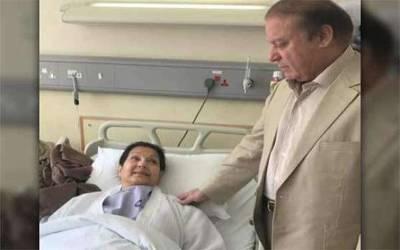 اہلیہ کی عیادت کے لئے نواز شریف بیٹے کے ہمراہ ہسپتال پہنچ گئے