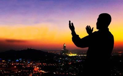 وہ دعا جس میں اسم اعظم پوشیدہ ہے , یہ کس نبیؑ سے منسوب ہے ،جان کر آپ بھی اس کو اپنے مسائل کے حل کے لئے استعمال کرسکتے ہیں