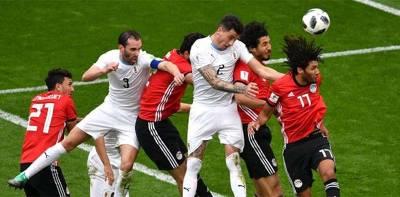 فیفا ورلڈ کپ ، یورا گوئے نے مصر کو 1-0 سے شکست دیدی