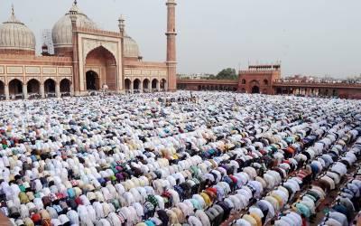 لاہور میں نماز عید کے بڑے اجتماعات کہاں اور کتنے بجے ہوں گے ؟امامت و خطابت کے فرائض کون سرانجام دے گا ؟ ساری تفصیلات سامنے آ گئیں