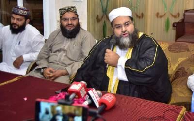 عالم اسلام میں بد امنی و خون ریزی ہر مسلمان کے لئے باعث اذیت،پاکستان نے ہمیشہ خطے کے امن کیلئے بھرپور کردار ادا کیا :علامہ طاہر اشرفی