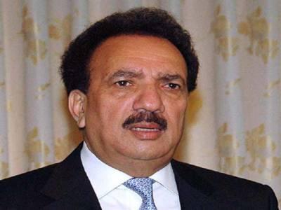 رحمان ملک نے تمام پاکستانیوں سے کلثوم نواز کی صحت یابی کے لئے دعا کی اپیل کردی