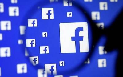فیس بک پر جعلی آئی ڈی سے بریکنگ نیوز دیکھ کر مسجد میں عید کا اعلان کردیا گیا