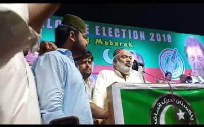 سابق وزیراعلیٰ سندھ ارباب غلام رحیم این اے 220 سے شاہ محمودقریشی کے حق میں دستبردار،ملکرالیکشن لڑنے کا اعلان