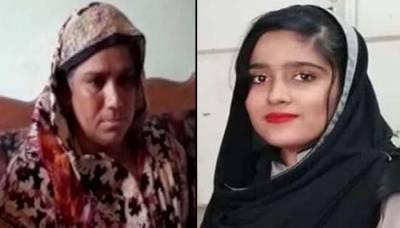 فیصل آباد کے بس اڈے پر قتل ہونیوالی ہوسٹس کیلئے کفن کہاں سے آیا اور گولی مارنے کے بعد قاتل نے کیا کیا؟ اصل خبرتواب سامنے آگئی