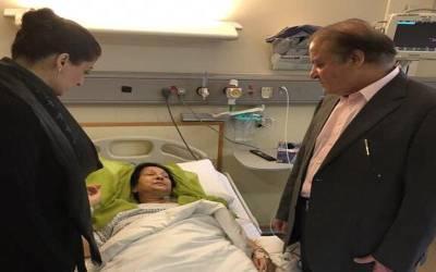 سابق وزیراعظم نواز شریف ہارلے اسٹریٹ کلینک پہنچ گئے
