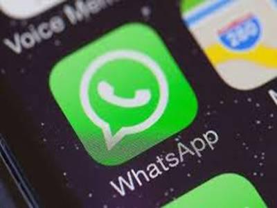 ممبئی ہائی کورٹ نے''واٹس ایپ '' پر بھیجے جانے والے قانونی نوٹس کو ''قانونی '' قرار دے دیا