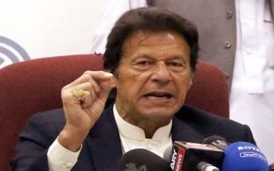 این اے 53 ،عمران خان نے کاغذات نامزدگی مستردکرنے کافیصلہ چیلنج کردیا