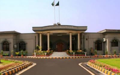اسلام آباد ہائیکورٹ : گرمیوں کی چھٹیوں کی فیس وصول نہ کرنے کا حکم برقرار