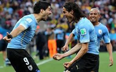 یوراگوئے نے سعودی عرب کو 1-0سے ہرا دیا