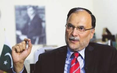 5سالہ کارکردگی کے حوالے سے عمران خان کوئی خاطر خواہ جواب نہ دے سکے:احسن اقبال