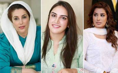 اداکارہ مہوش حیات کا محترمہ بے نظیر بھٹو پر فلم بنانے کا اعلان ، بختاور بھٹو بھی میدان میں آگئی، دبنگ اعلان کردیا