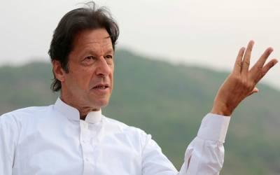 این اے 95:عمران خان کے کاغذات مسترد کئے جانے کیخلاف اپیل کی سماعت،الیکشن کمیشن کو نوٹس جاری