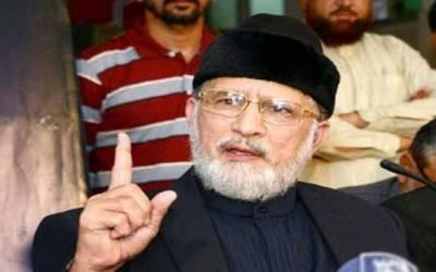 پاکستان عوامی تحریک کا انتخابات میں حصہ نہ لینے کا اعلان