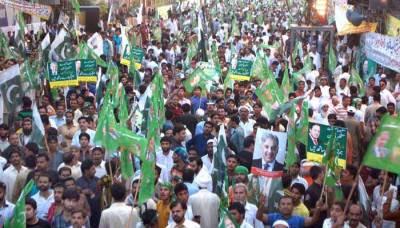 ن لیگ کی ٹکٹوں کا اعلان کیسے ہوگا؟ ایسا طریقہ جو کسی پاکستانی جماعت نے نہ اپنایا