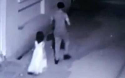 شادی پر آیا مہمان 6 سالہ بچی کو بہلا پھسلا کر ویرانے میں لے گیا، اس کا ریپ کیا او رپھر پتھر سے۔۔۔ ایسا شرمناک ترین واقعہ کہ جان کر شیطان بھی شرما جائے