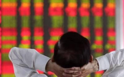 چینی شہریوں کے 500 ارب ڈالر ڈوب گئے کیونکہ۔۔۔ چین کے لئے انتہائی خطرناک خبر آگئی