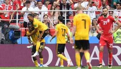 فٹ بال ورلڈ کپ ،بیلجیئم نے تیونس کو دھول چٹا دی
