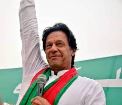 عمران خان کل میانوالی سے انتخابی مہم کا آغاز کریں گے