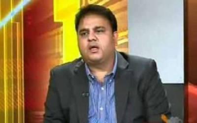 طاہر القادری آئین سے باہر کی سوچتے ہیں:فواد چودھری