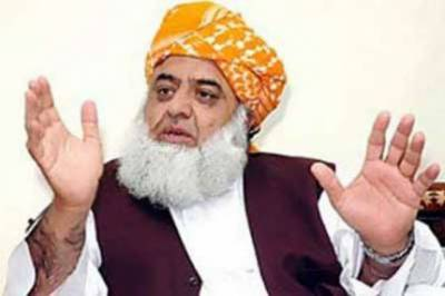 تبدیلی کے نام پرجوتھوڑی سی حیارہ گئی اسے بھی ختم کیا جارہا ہے:مولانا فضل الرحمان