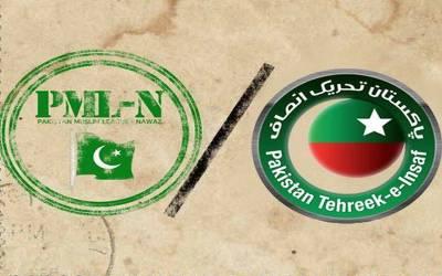 انتخابات 2018:پنجاب میں (ن) لیگ کے مدمقابل پی ٹی آئی کے کون سے امیدوار ہوں گے؟ تفصیلات جاری