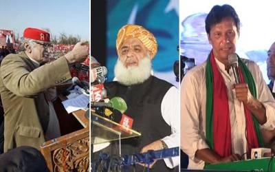 پاکستان تحریک انصاف آج میانوالی میں جلسے سے باضابطہ انتخابی مہم کا آغاز کرے گی،متحدہ مجلس عمل پشاور،اے این پی بڈھ بیر میں سیاسی طاقت کا مظاہرہ کرے گی