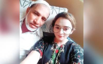 بوڑھے کی 20 سالہ لڑکی سے شادی، بچوں نے دونوں کو بھگادیا