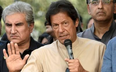این اے 35 بنوں،الیکشن ٹربیونل نے عمران خان کوکل طلب کرلیا
