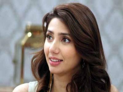 ماہرہ خان نے رومانوی کامیڈی فلم ''پرے ہٹ لو'' میں کام کرنے سے معذرت کرلی