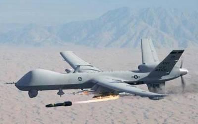 افغانستان میں امریکی ڈرون حملہ، 11 افراد ہلاک
