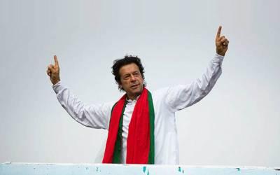 این اے 53:آراو کا فیصلہ کالعد م قرار، عمران خان کو الیکشن میں حصہ لینے کے اجازت مل گئی
