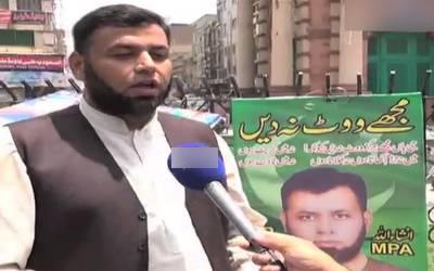''میں حرام نہیں کھاتا ، مجھے ووٹ نہ دیں '' آزاد امیدوار نئے نعرے کے ساتھ سامنے آگیا