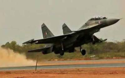 بھارت کا بڑا نقصان ہو گیا ، طیارہ گر کر تباہ