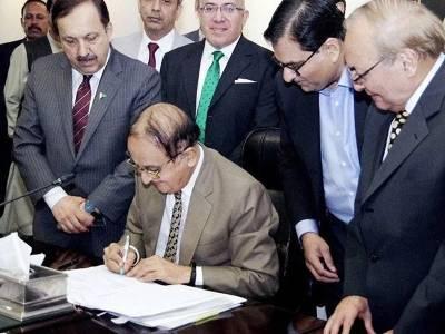 پنجاب کی نگران حکومت کا 4 ماہ کیلئے بجٹ منظور، تنخواہوں، پینشن میں 10 فیصد اضافے کی منظوری دیدی