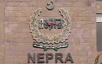نیپرا کی جانب سے بجلی کی قیمت میں ایک روپیہ 25 پیسے اضافہ