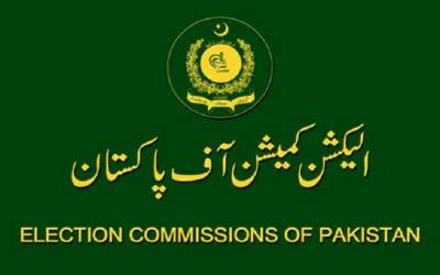 الیکشن کمیشن نے تحریک انصاف کا پولنگ کا وقت بڑھانے کا مطالبہ مسترد کردیا