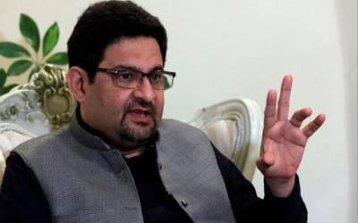 غیر قانونی ٹھیکے: سابق وزیر خزانہ مفتاح اسماعیل نیب میں طلب