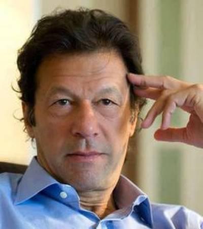 ناراض کارکنوں کو منانے کپتان لاہور پہنچ گئے