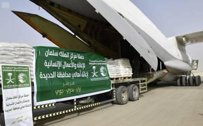 سعودی عرب سے امدادی سامان لے کر3 طیارے عدن پہنچ گئے